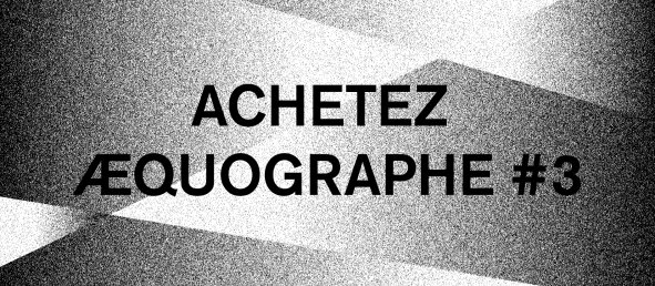 ACHETEZ AEQUOGRAPHE-54.png